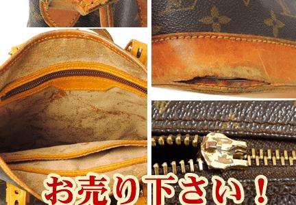 ベタベタボロボロ ルイヴィトン シャネル バッグ お買取り保証 8,000円!